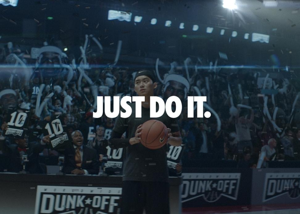 Nike Just Do It Nikecom FR