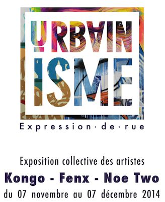 Exposition collective Urbanisme expression de rue