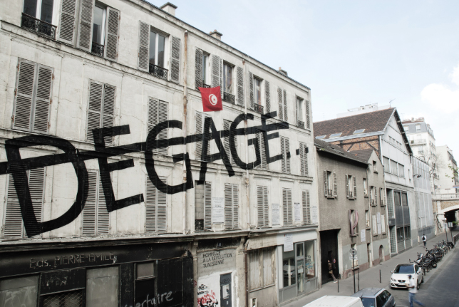 Fresque mural Street Art Paris 13 -Rero