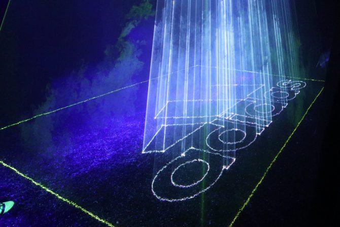 Atelier adidas ACE16 Paul Pogba Stadium of Lights