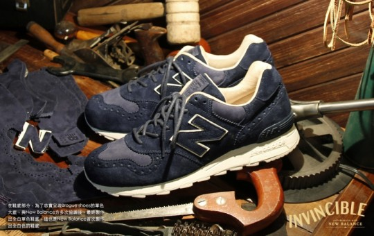 New Balance M1400 - invincible