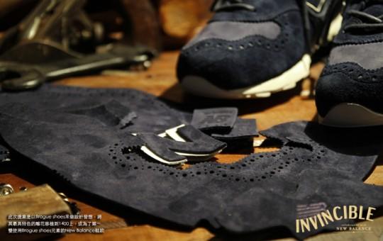 New-balance X invincible M1400inv