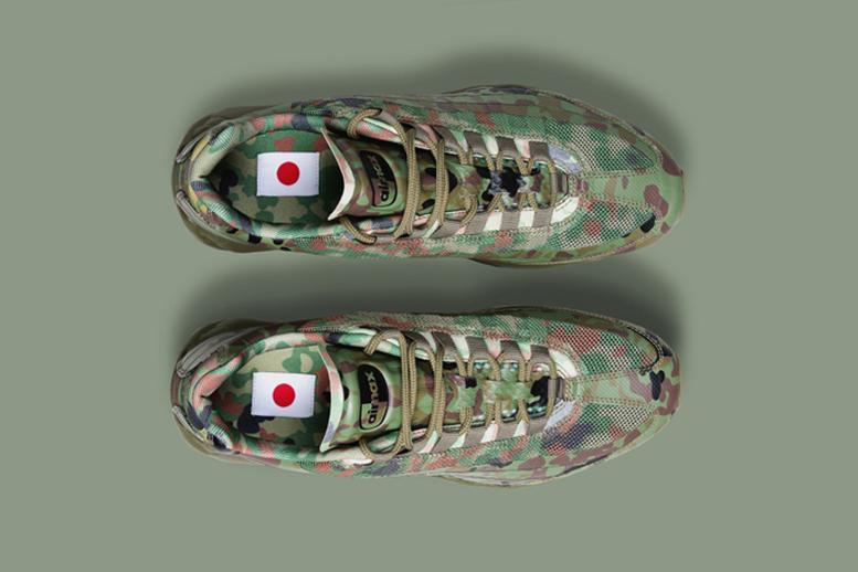 Nike Air Max 95Camo Pack Japan