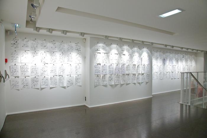 Exposition James Jarvis Spheric Dialogues - Colette - 333x500