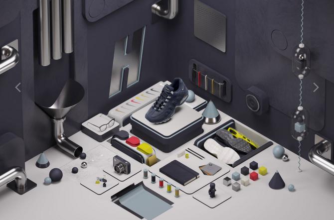 Nike Air Max 95 HTM par Hiroshi Fujiwara sur NIKEiD