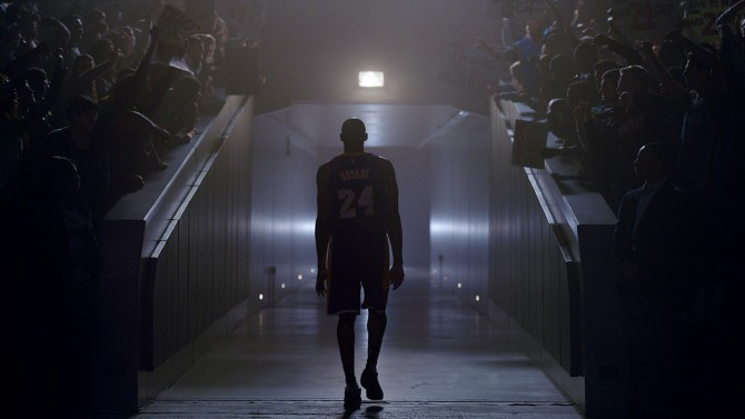 Pub Nike The Conductor Kobe Bryant