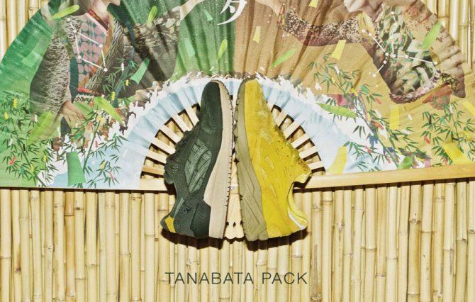 "Asics Gel ""Tanabata"" Pack"