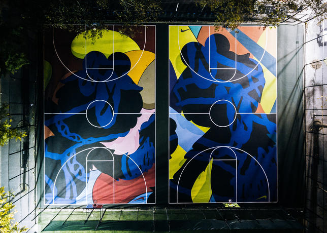 Nike X KAWS terrains de basketball à New York